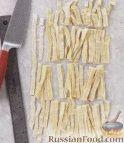 Фото приготовления рецепта: Домашняя лапша - шаг №5