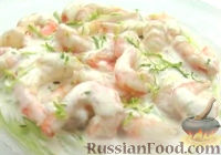 Фото к рецепту: Креветки с лаймовым майонезом
