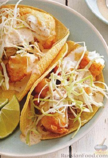 Рецепт Рыбная закуска в кукурузных лепешках