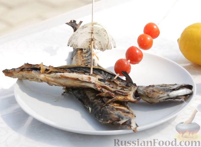 Рецепт Скумбрия на мангале