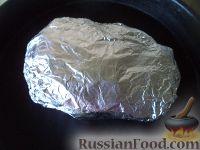Фото приготовления рецепта: Скумбрия, запеченная с овощами - шаг №8