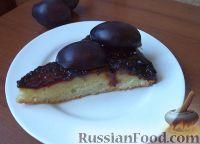 Фото к рецепту: Пирог «Сливовый перевертыш»