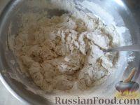 Фото приготовления рецепта: Штрудли с мясным фаршем - шаг №1