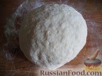 Фото приготовления рецепта: Штрудли с мясным фаршем - шаг №2