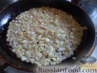 Фото приготовления рецепта: Штрудли с мясным фаршем - шаг №4