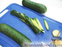 Фото приготовления рецепта: Жареные огурцы по-японски - шаг №1