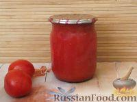 Фото к рецепту: Сок из помидоров с мякотью