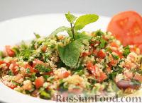 Фото к рецепту: Табуле - ливанский салат с булгуром