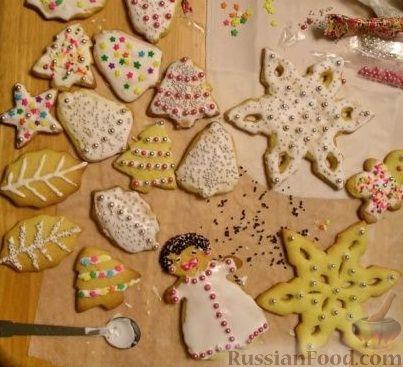 Рецепт Праздничное печенье