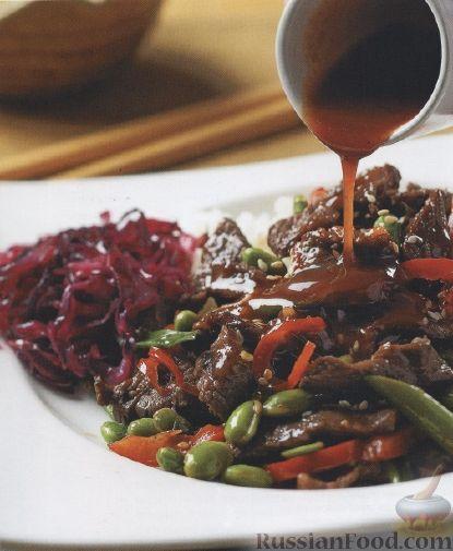 Рецепт Жареная говядина с овощами и медовым соусом