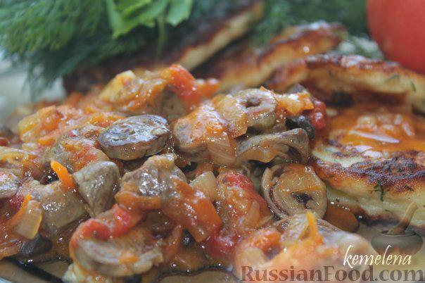 Рецепт Куриное сердце с овощами