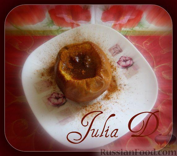 Рецепт Печеное яблочко