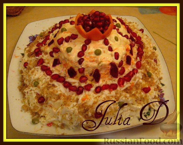 салат шапка мономаха рецепт без фото