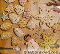 Фото к рецепту: Праздничное печенье