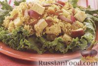 Фото к рецепту: Теплый салат из риса, куриного филе и яблока