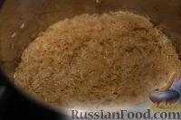Фото приготовления рецепта: Рис с овощами по-турецки - шаг №2