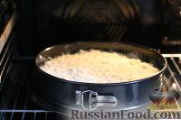 Фото приготовления рецепта: Творожный торт - шаг №10