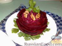 """Фото к рецепту: Салат """"Роза"""""""