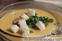 Фото к рецепту: Суп-пюре из красной чечевицы