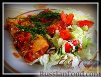 Фото к рецепту: Каннелони с ветчиной в томатном соусе