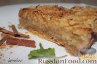 Фото к рецепту: Насыпной яблочный пирог