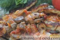 Фото к рецепту: Куриное сердце с овощами