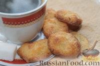 Фото к рецепту: Быстрое сырное печенье