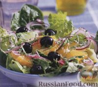 Фото к рецепту: Салат из апельсинов, лука и оливок
