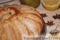 Фото к рецепту: Пирог с грушами и коньяком