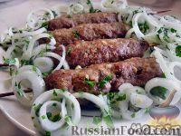 Фото к рецепту: Люля кебаб