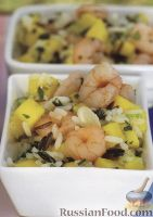 Фото к рецепту: Салат из риса, креветок и манго