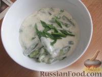 Фото к рецепту: Стручковая фасоль в сырном соусе