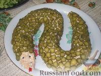 "Фото к рецепту: Салат ""Змейка"""
