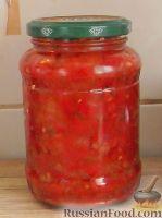 Фото к рецепту: Икра из перца с луком и помидорами