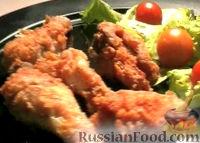 Фото к рецепту: Жареная маринованная курица
