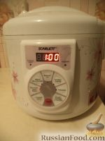 Фото приготовления рецепта: Плов из курицы в мультиварке - шаг №7