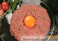 Фото к рецепту: Бифштекс по-татарски