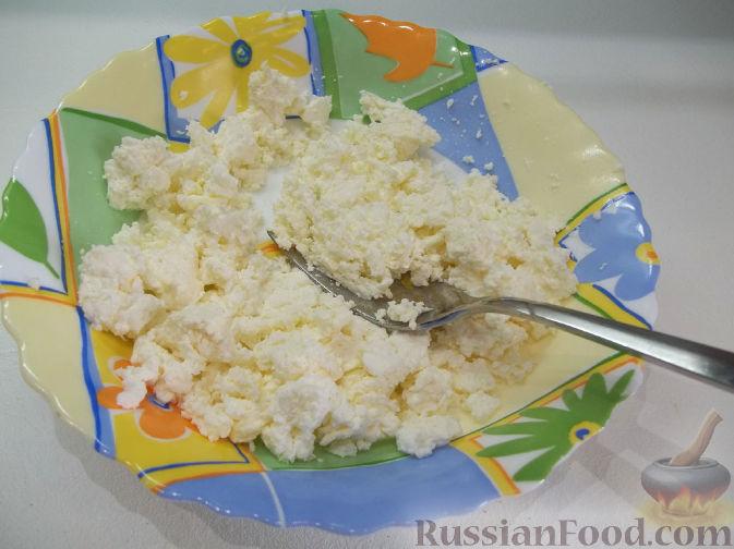 Фото приготовления рецепта: Творожный салат с зеленью и абрикосами - шаг №1
