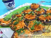 Фото к рецепту: Жареные кабачки с чесноком и корейской морковью
