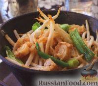 Фото к рецепту: Горячий салат с рыбой и ростками фасоли