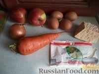 Фото приготовления рецепта: Салат «Французский» - шаг №1