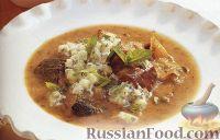 Фото к рецепту: Греческий суп из баклажанов и цуккини