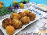 Фото к рецепту: Творожники с абрикосами