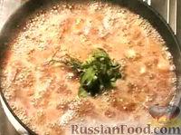 Фото к рецепту: Мясо в белом вине