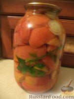 Фото к рецепту: Резаные помидоры, маринованные с луком на зиму