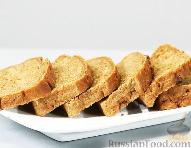 Фото приготовления рецепта: Быстрое печенье с шоколадной крошкой (в микроволновке) - шаг №9
