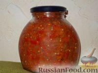Фото к рецепту: Икра из баклажанов с перцем