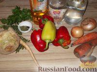 Фото приготовления рецепта: Перец, маринованный с маслом (болгарский способ) - шаг №1