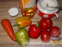Фото приготовления рецепта: Лечо по-домашнему - шаг №1