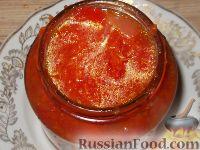 Фото приготовления рецепта: Лечо по-домашнему - шаг №7